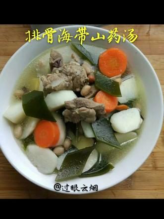 排骨海带山药汤的做法
