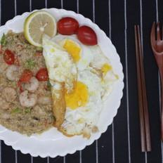 鲜虾藜麦料理