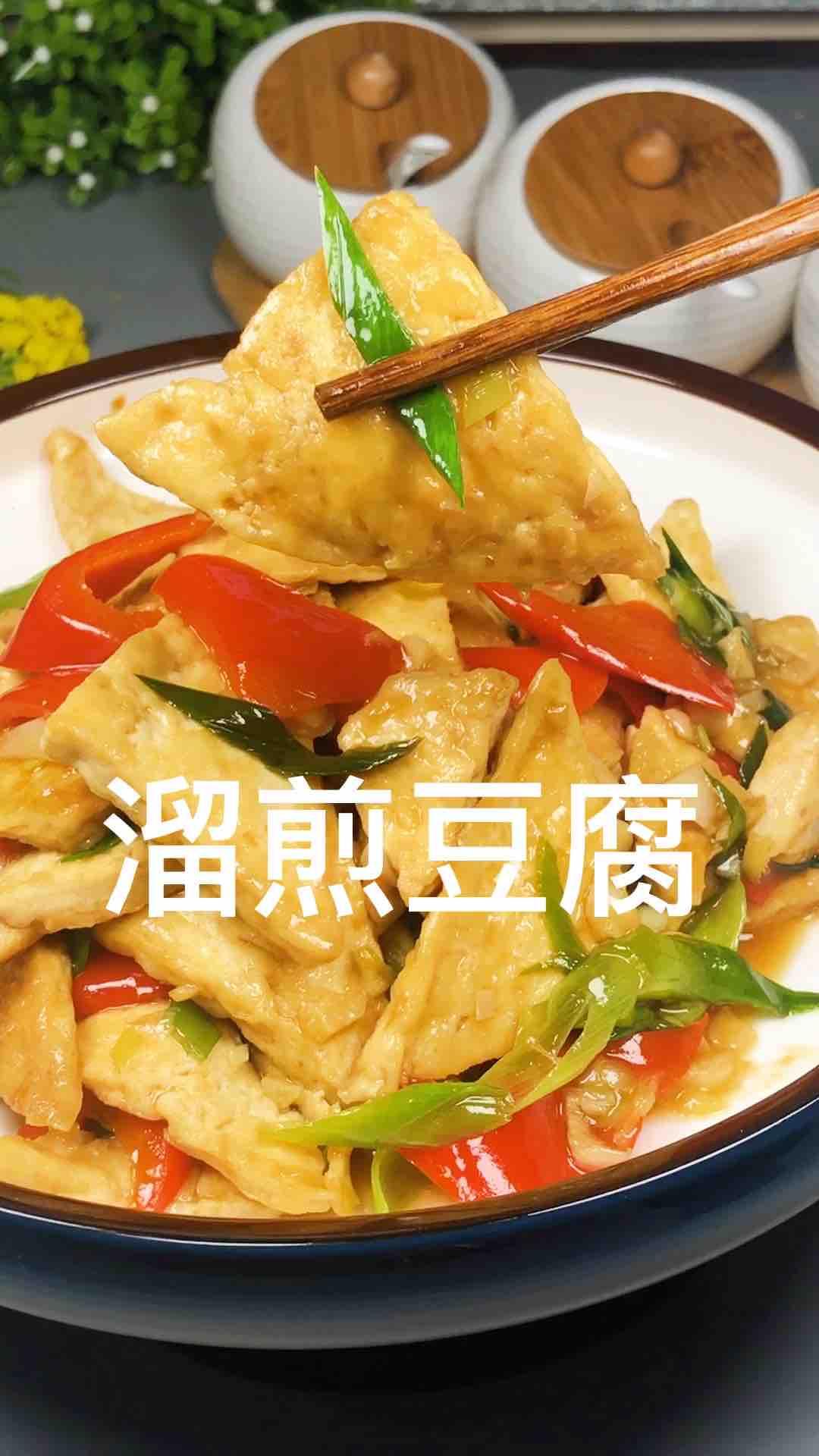 溜煎豆腐的做法