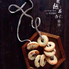 蔓越莓杏仁圈餅