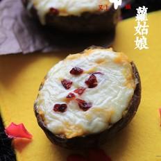 辣椒怎么做辣椒酱芝士焗番薯的做法