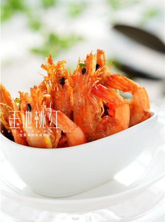 椒鹽蝦的做法