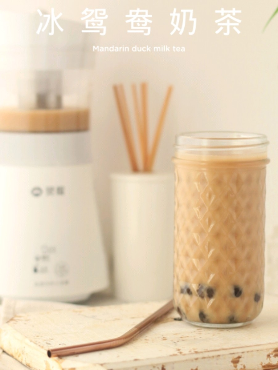 冰鸳鸯奶茶