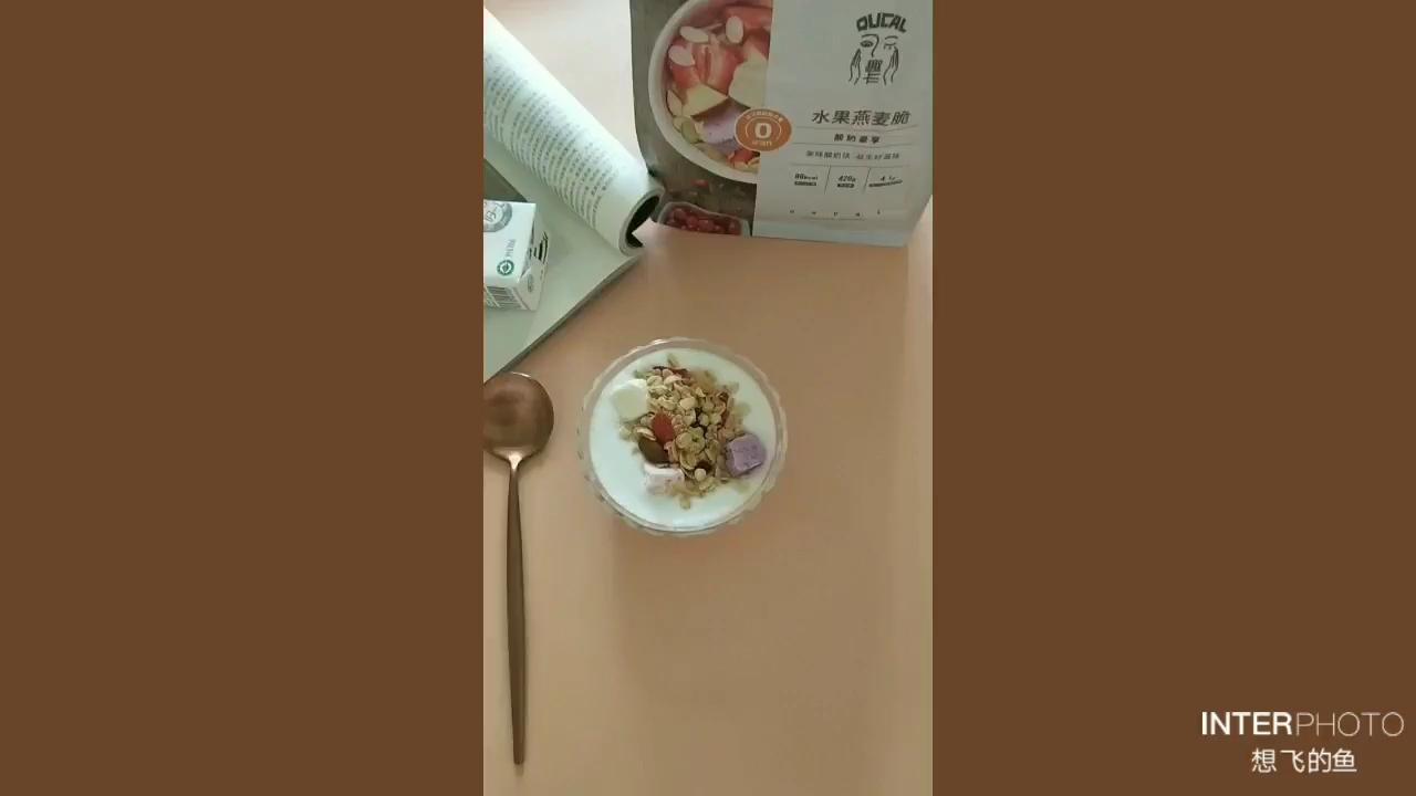 香蕉牛奶燕麦片