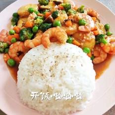 什锦虾仁饭