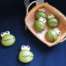 青蛙弗洛格馒头(菠菜版)