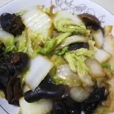 香菇木耳炒白菜