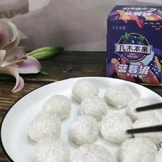 干吃椰香蓝莓汤圆的做法