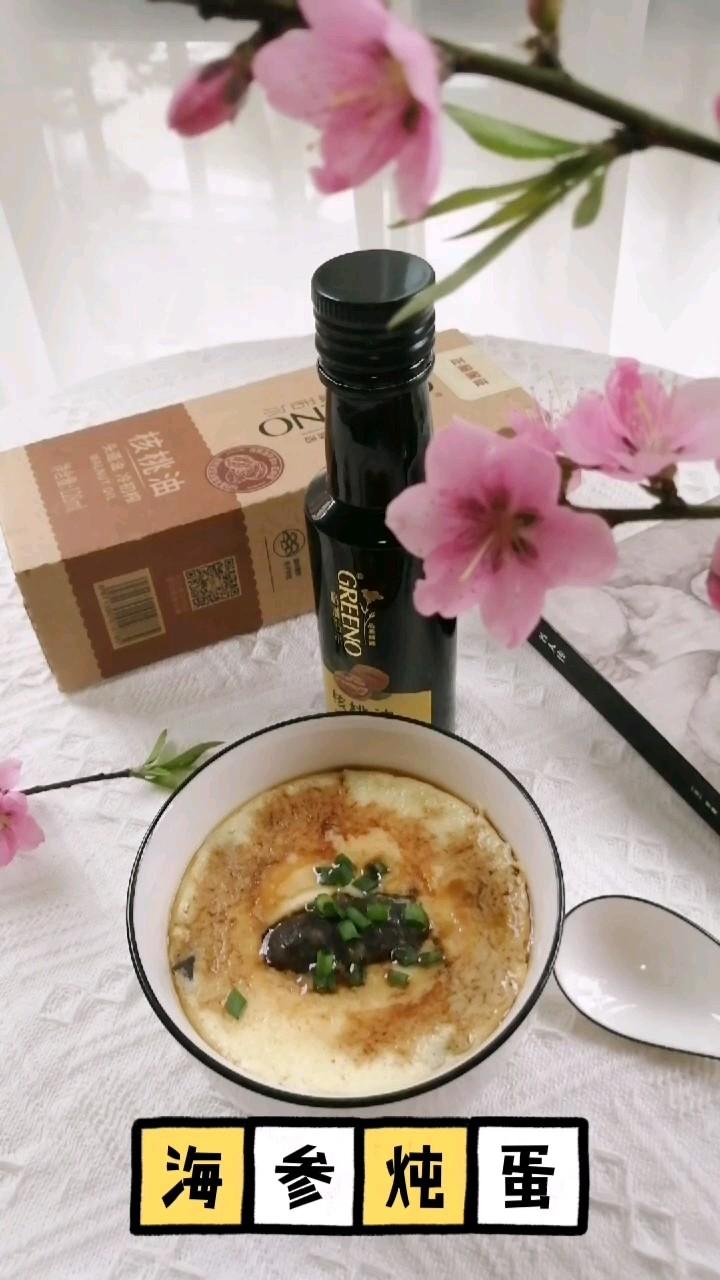 海参不红烧不爆炒,原汁原味营养好。的做法