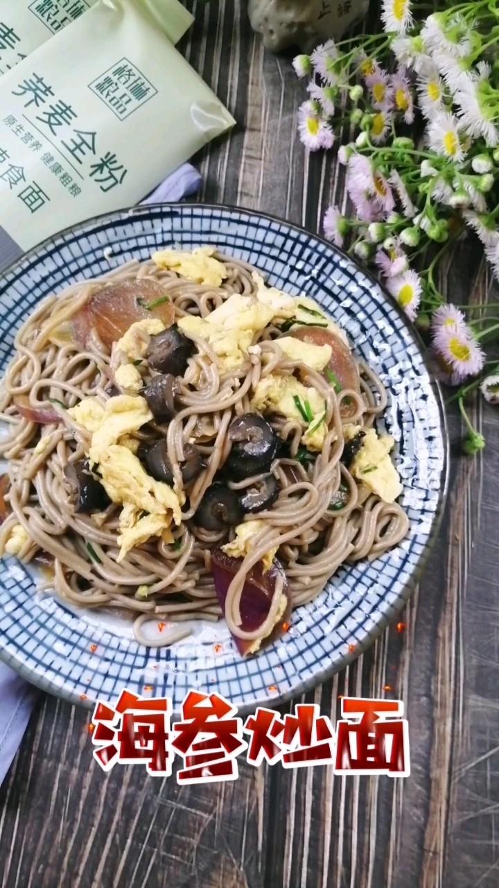 只需冷水泡软,加上配菜就能吃的海参炒面。