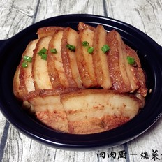 梅菜扣肉肉肉厨