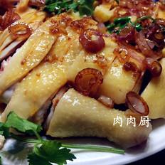 湛江沙姜鸡肉肉厨