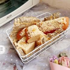 芒果酥粒全麦面包