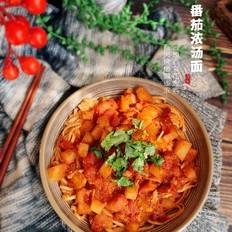 番茄土豆浓汤面