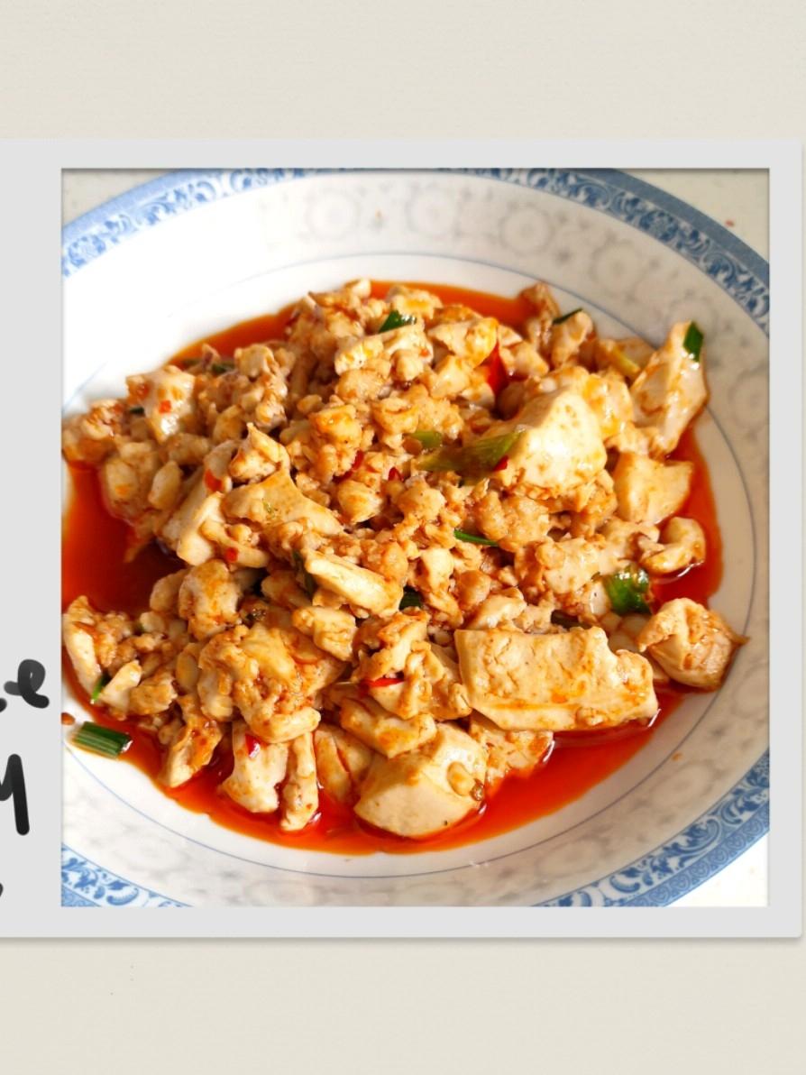 无敌好吃的肉沫豆腐的做法