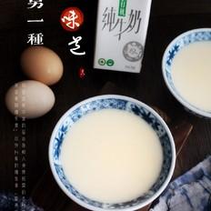雪白牛奶炖蛋的做法