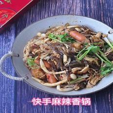 快手麻辣香锅,5块钱能做一大锅,香过红烧肉!