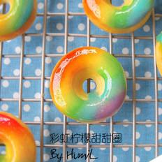 彩虹柠檬甜甜圈