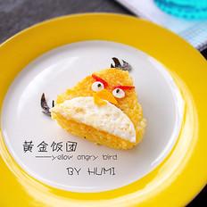 愤怒的小鸟-黄金鸡蛋饭团