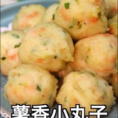 薯香小丸子