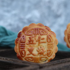 五仁叉烧月饼