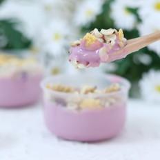 紫薯酸奶昔