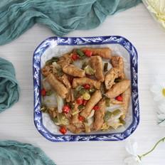 #冬至大如年#+白菜焖油豆腐