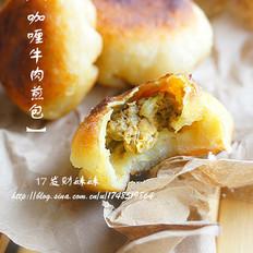 咖喱牛肉煎包