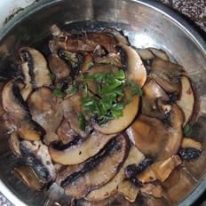 香煎珍宝菇