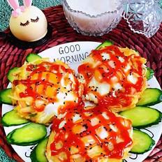 土豆胡萝卜抱蛋