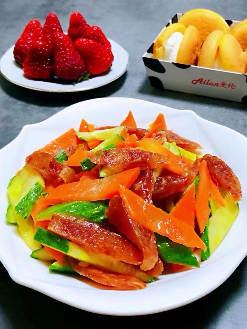 黄瓜胡萝卜炒腊肠