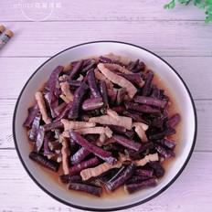 紫豇豆炒肉丝
