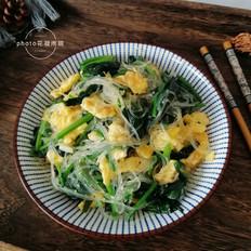菠菜粉丝炒鸡蛋