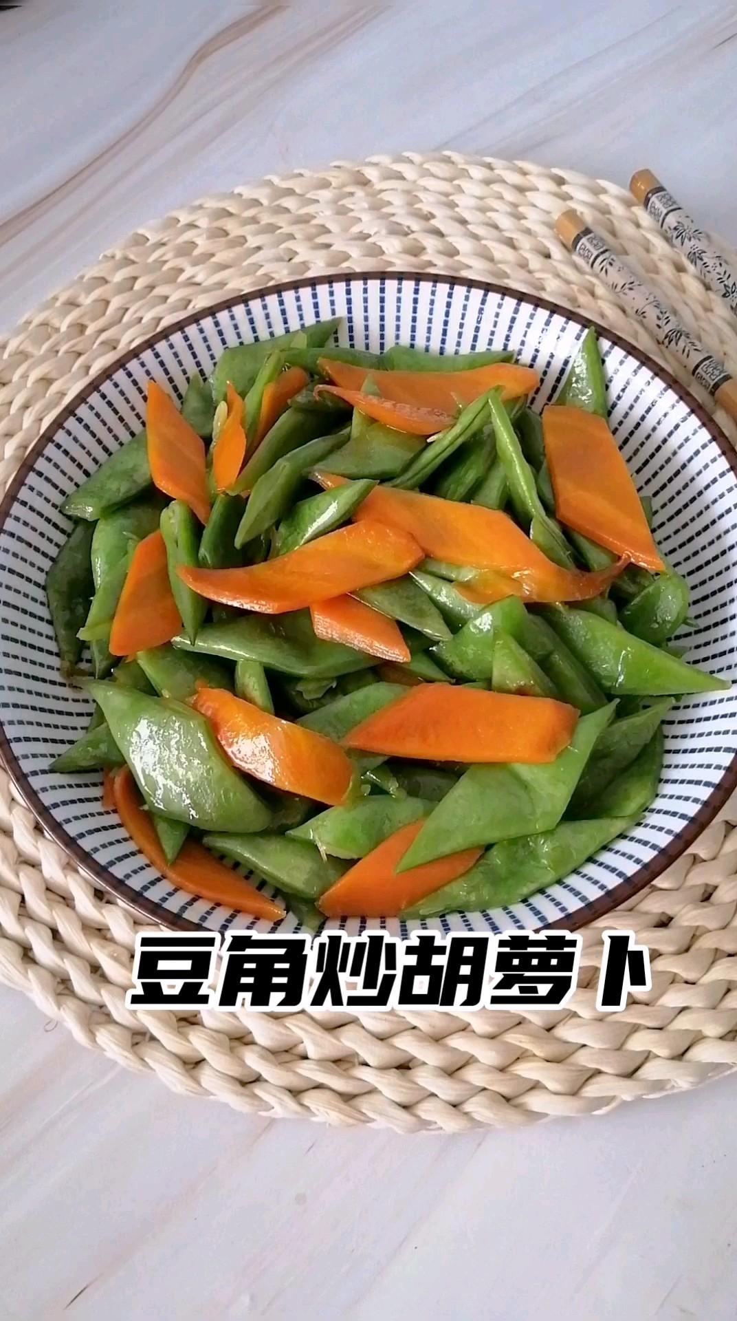 豆角炒胡萝卜片的做法