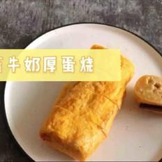 香蕉牛奶厚蛋烧