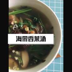 海带香菜汤