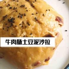 牛肉肠土豆泥沙拉