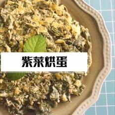 紫菜烘蛋的做法大全