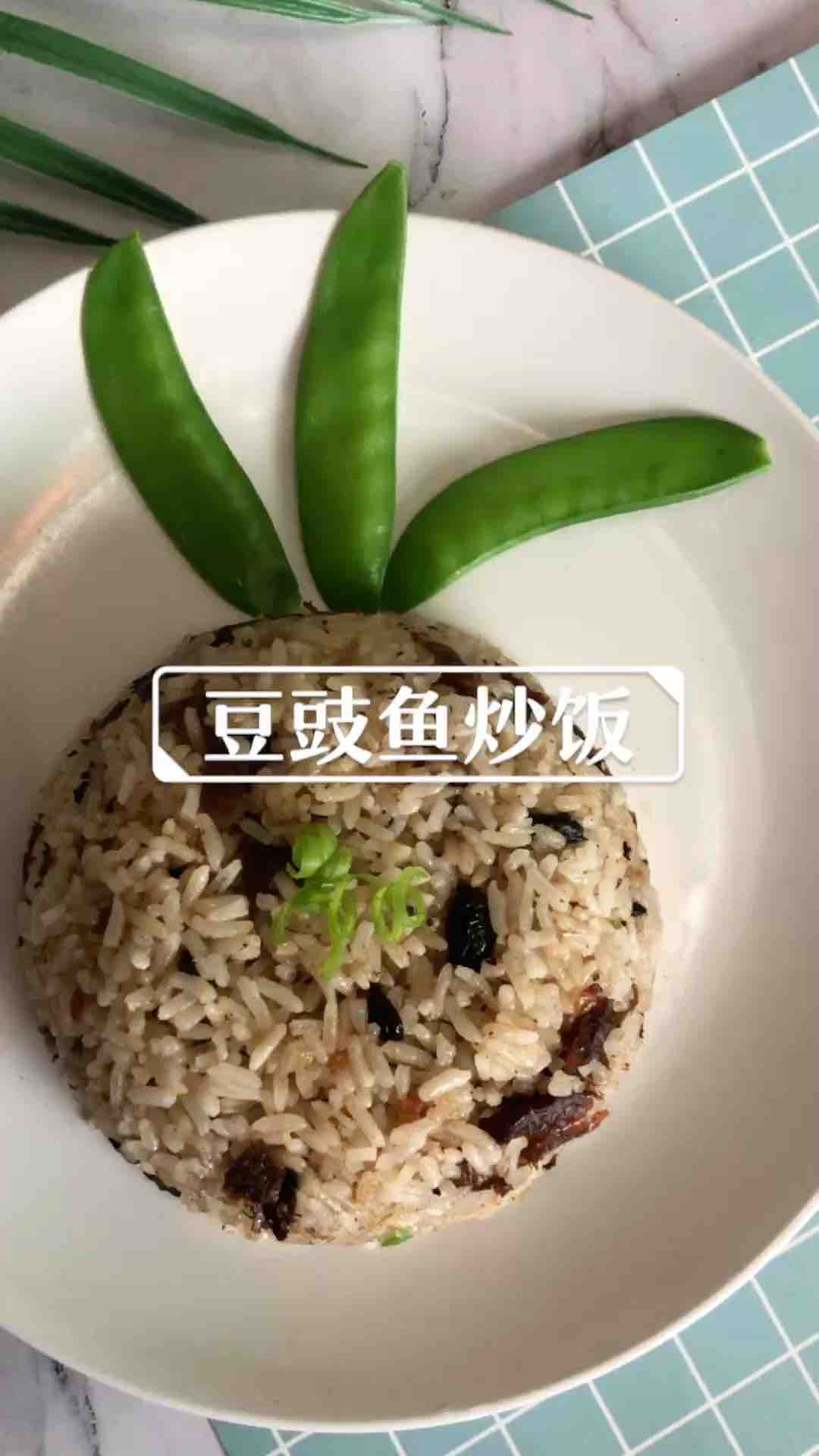 豆豉鱼炒饭