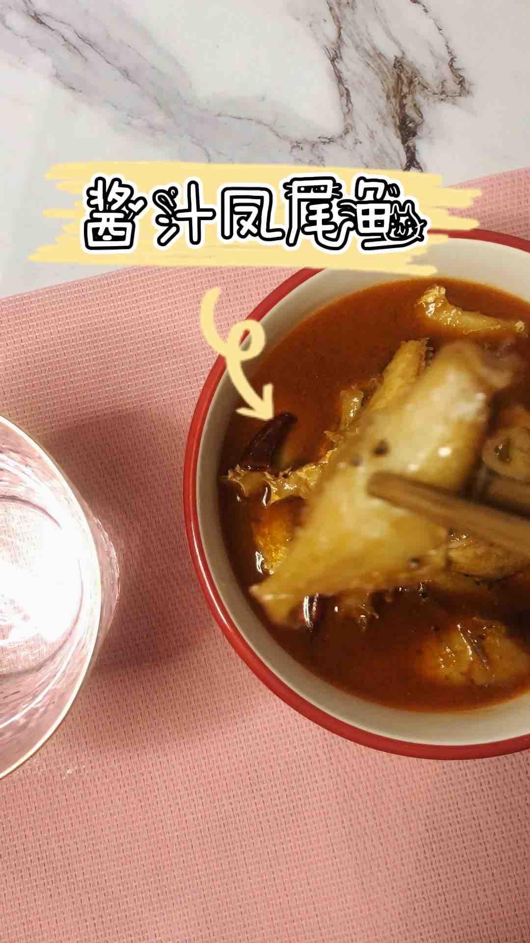 酱汁凤尾鱼