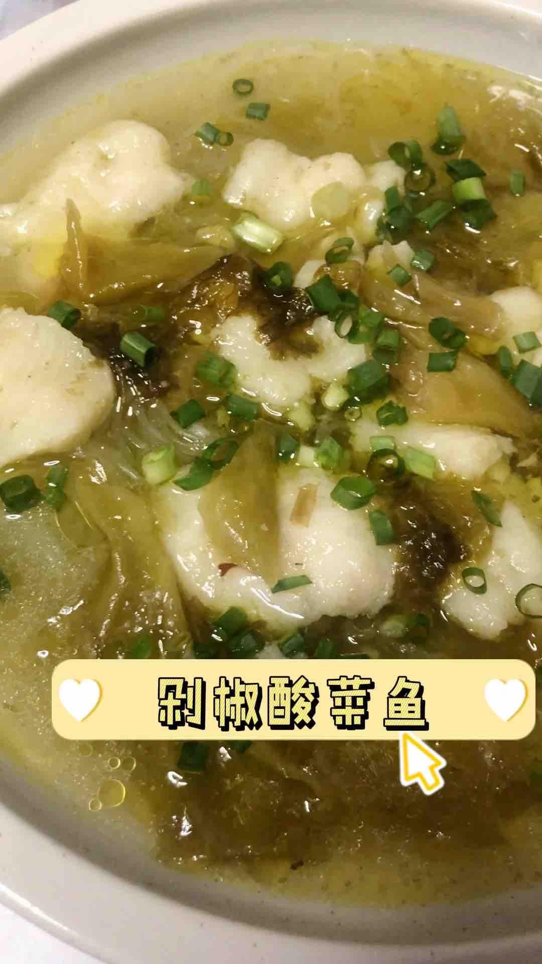 剁椒酸菜鱼