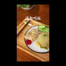 海南鸡米饭的做法