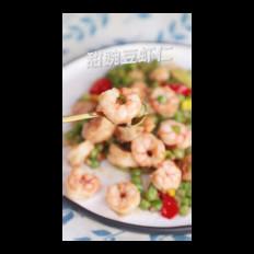 甜豌豆虾仁