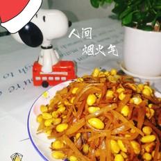 芥菜丝炒黄豆