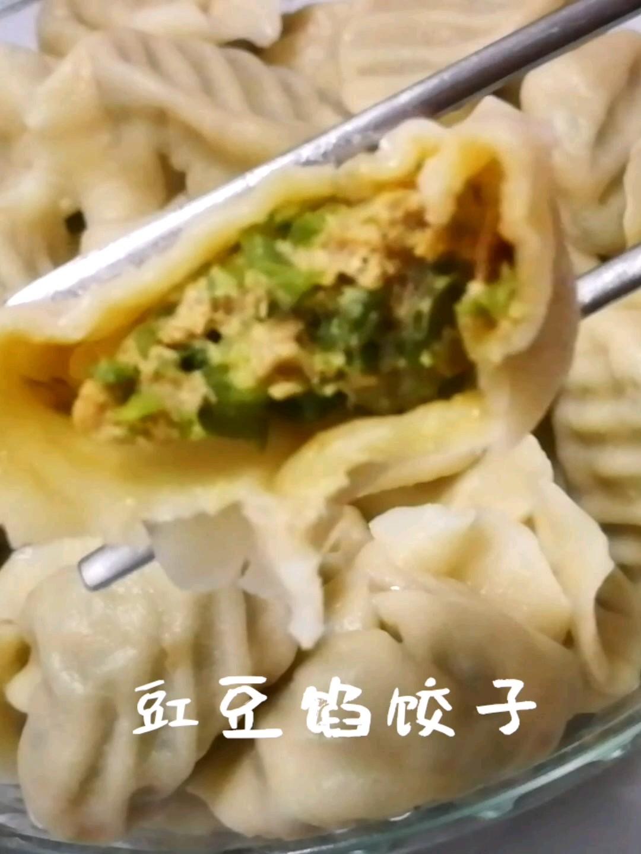 豇豆馅饺子