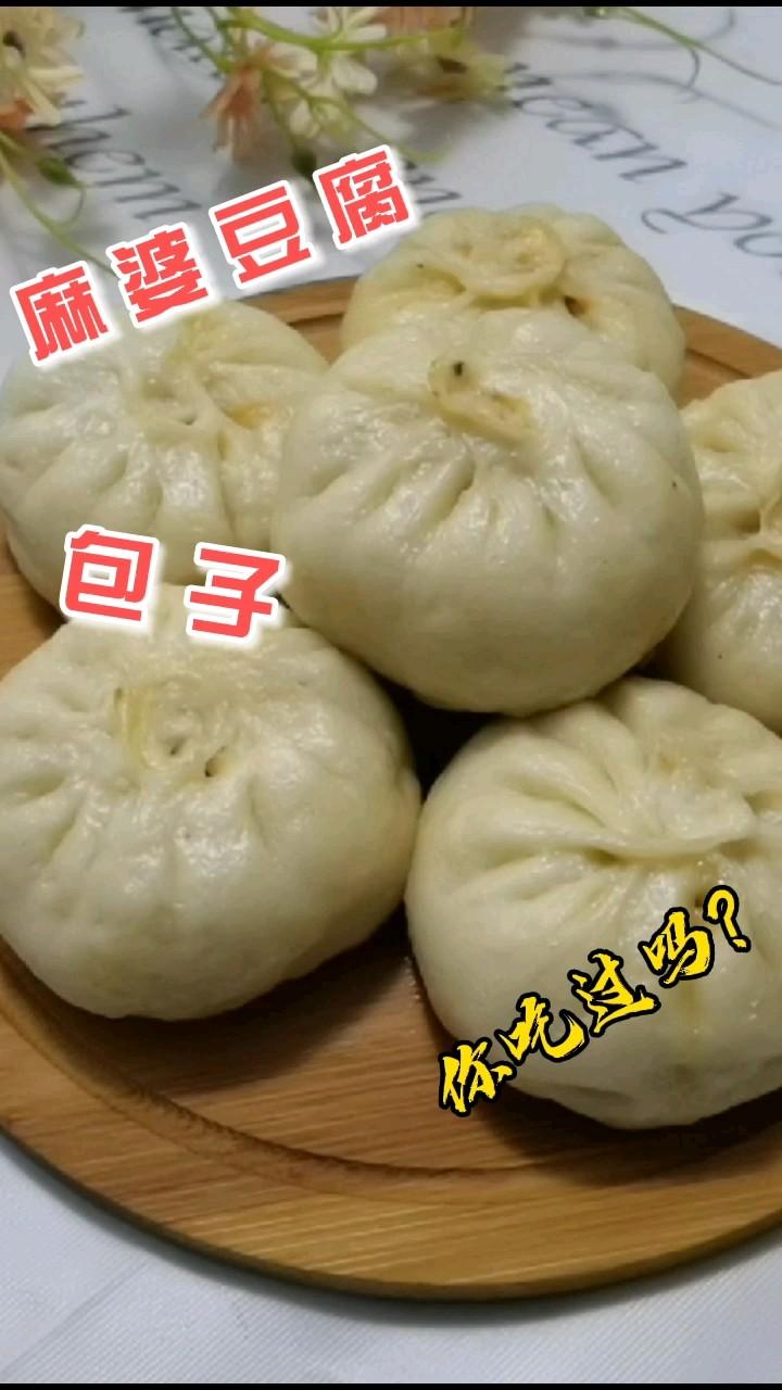 包子的最新吃法~麻婆豆腐馅