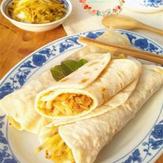 什锦蔬菜卷饼