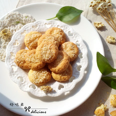 椰蓉小饼干