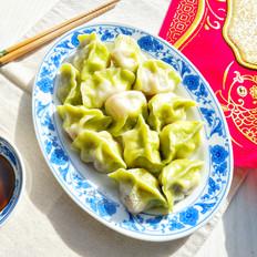 翡翠白菜饺