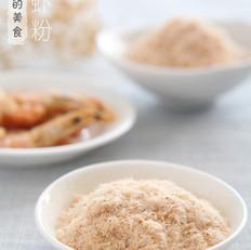 自制调味品虾粉